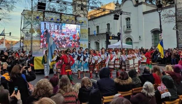 На святі в Аргентині презентували українську культуру, традиції, музику і кухню