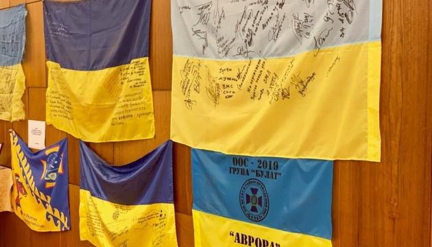 СБУ приглашает на выставку исторических флагов и боевых знамен