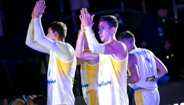 Стало известно расписание матчей сборных Украины на ЧЕ-2019 по баскетболу 3х3