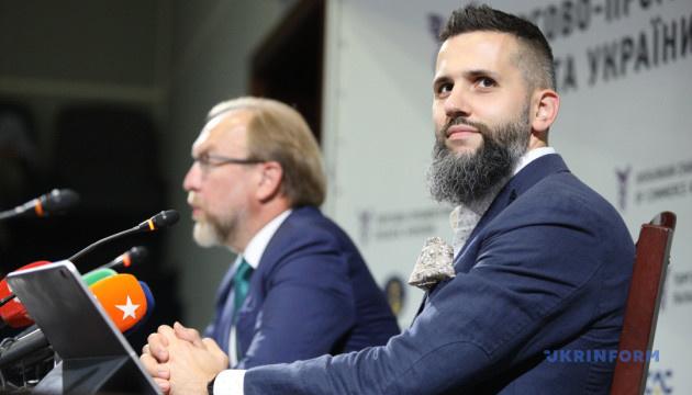 Нефьодов повідомив, коли розпочнеться переведення працівників ДФС до митної служби