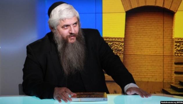 Главный раввин Украины оценил важность визита Нетаньягу для двух стран