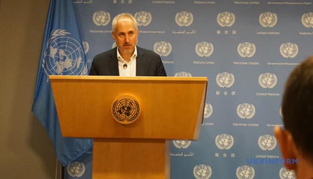 ООН прокомментировала ядерный инцидент в России