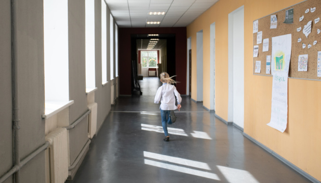 Батькам учнів пропонують дізнатися, на що школи витрачають кошти