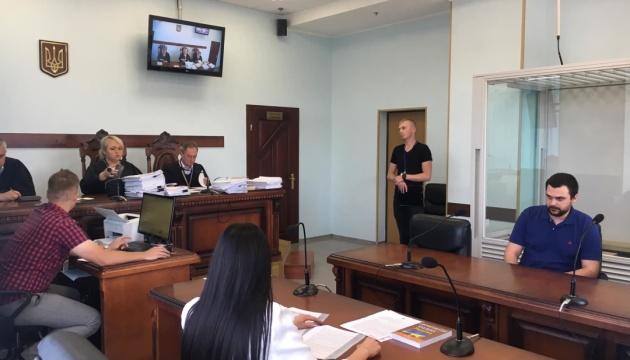 Суд скасував заставу для підозрюваного у смертельній ДТП у центрі Києва