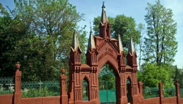 На Байковому кладовищі покажуть фільм про Стіну пам'яті