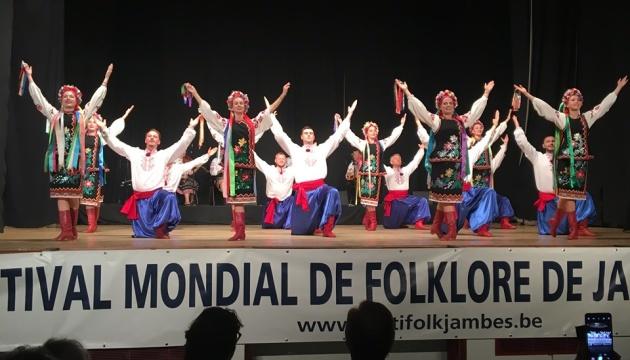 Запальний гопак представили на 59-му Світовому фольклорному фестивалі у Бельгії