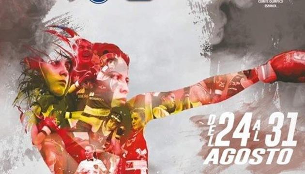 Стал известен состав женской сборной Украины на чемпионат Европы по боксу