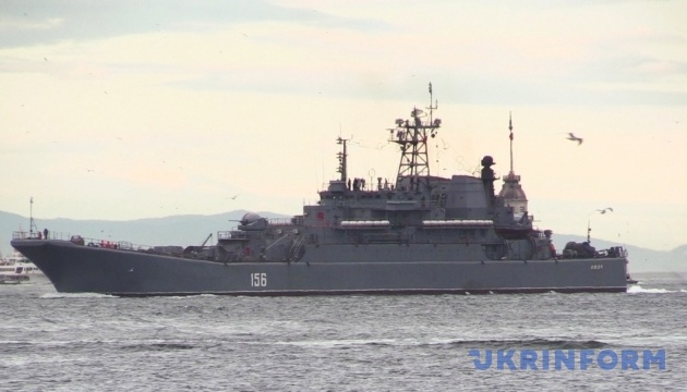 InformNapalm: Russian Yamal landing craft involved in seizure of Crimea
