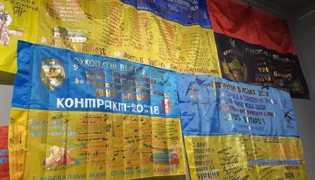 У Запоріжжі відкрили виставку бойових прапорів захисників України