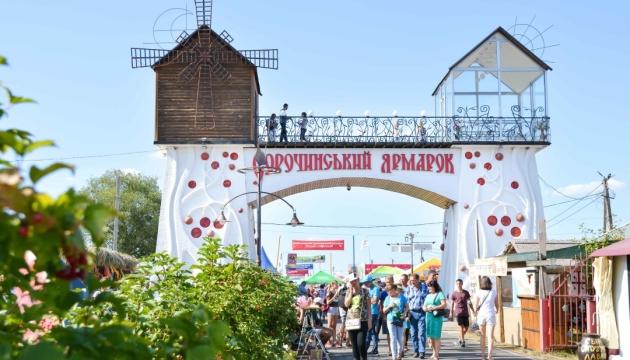 Сорочинський ярмарок зібрав понад 400 майстрів на Полтавщині