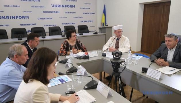 """Продаж в Україні """"маніфесту"""