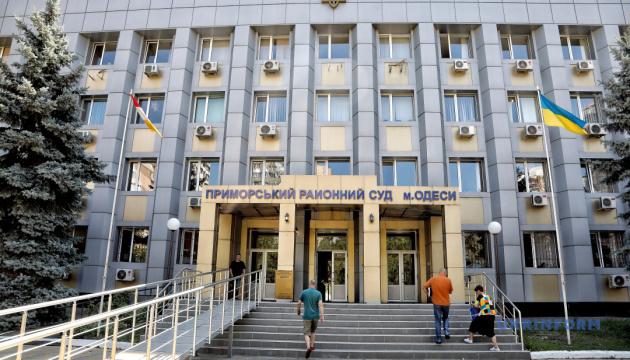 Справа Гандзюк: засідання відклали - не з'явилась адвокат Павловського