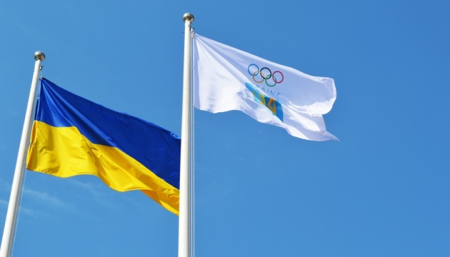 Ukraine wants to host Olympics in 2030 or 2032 – sports minister