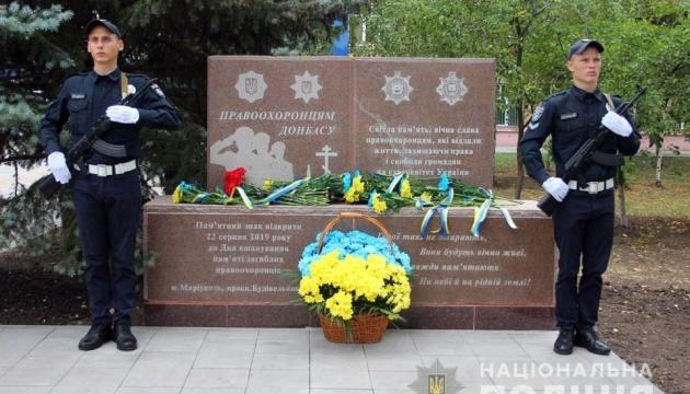 Поліція Донеччини увічнила пам'ять колег, які загинули на службі