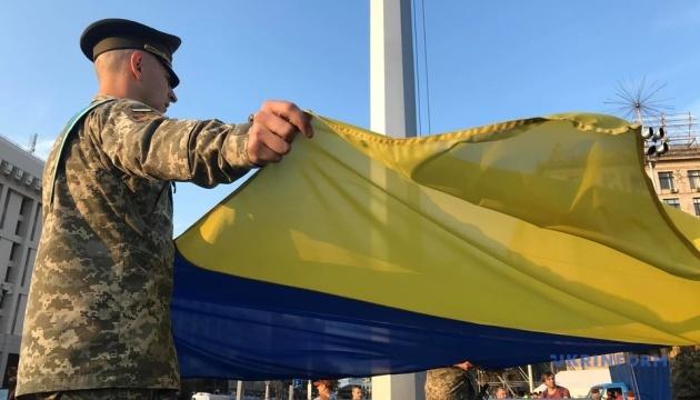 В центре Киева прошла репетиция Марша Достоинства