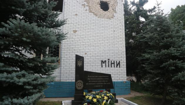У прифронтовій Мар'їнці вшанували пам'ять загиблих правоохоронців