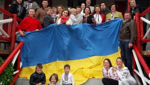 У Кейптауні запрошують на святкування Дня Незалежності та річниці Української асоціації в ПАР