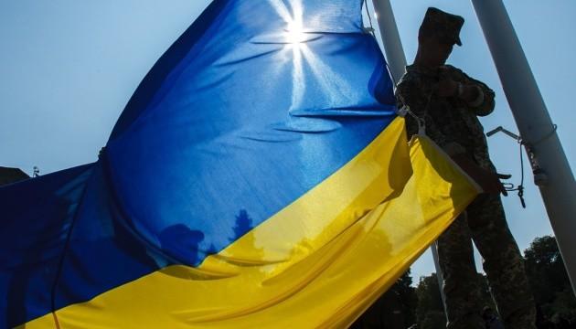 Twenty-five important facts about Ukrainian flag