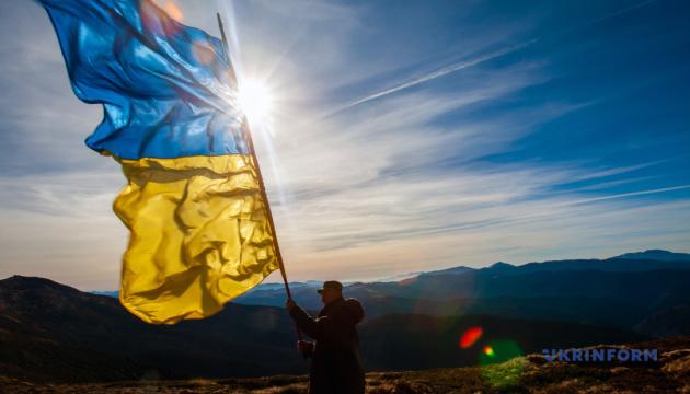 ウクライナ国旗に関する25の事実
