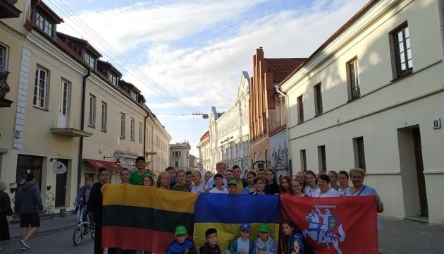 Діти бійців 30 бригади відпочили у Литві