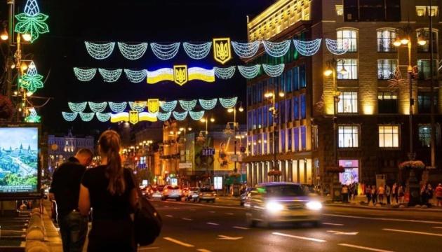 До Дня Незалежності у центрі Києва засвітять святкову ілюмінацію