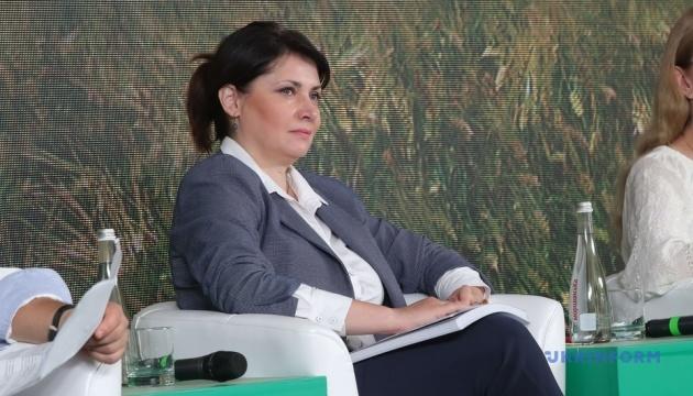 Фриз приветствует намерения Зеленского по сохранению Минветеранов