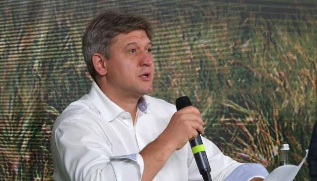 Данилюк назвал еще одной причиной отставки ситуацию с ПриватБанком