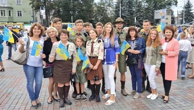 Ми завжди знали і вірили, що Україна стане незалежною – голова світового «Пласту»