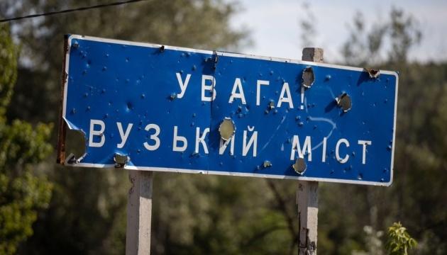 U.S. Embassy calls on Russia to complete mine clearance near Stanytsia Luhanska bridge
