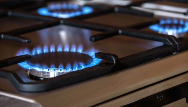 Gas price for population in May reduced by 21% – Naftogaz
