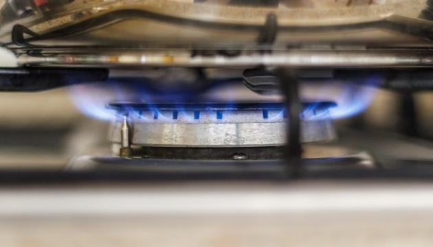 """Газ не подорожчає до кінця опалювального сезону - уряд встановив """"запобіжник"""""""