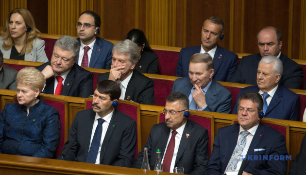 Ukrainian ex-presidents to be invited to solemn meeting of new Verkhovna Rada