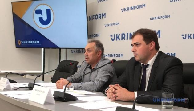 Кто и зачем блокирует работу ПАО «Львовская угольная компания»?