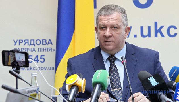 """Рева сподівається, що не буде """"трудовим мігрантом"""" і працюватиме в Україні"""