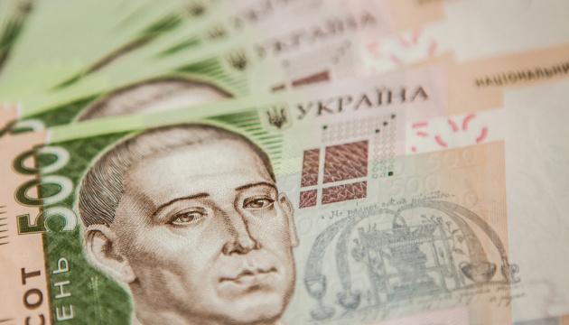 """Нацбанк предупреждает: по Украине """"бродят"""" качественные подделки гривень"""