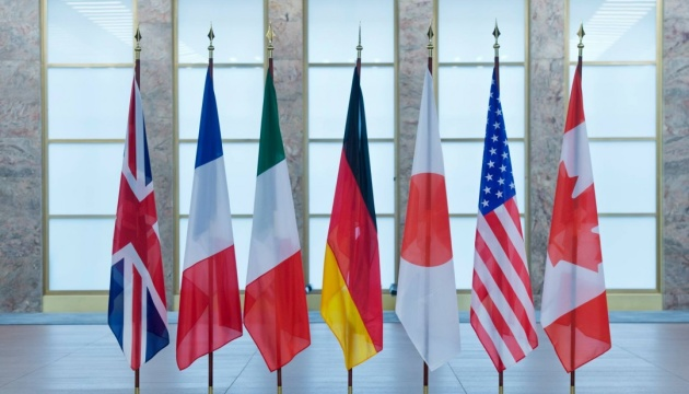 G7 ambassadors make statement on draft law on reforming SBU