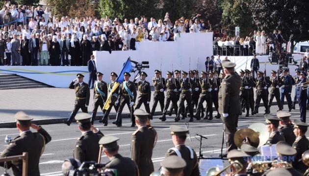 Урочистості до Дня Незалежності за участю керівництва держави