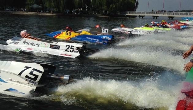 У Тернополі стартував чемпіонат світу з водно-моторного спорту