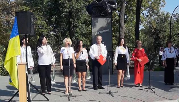 На святкуванні у Генічеську переспівали пісню