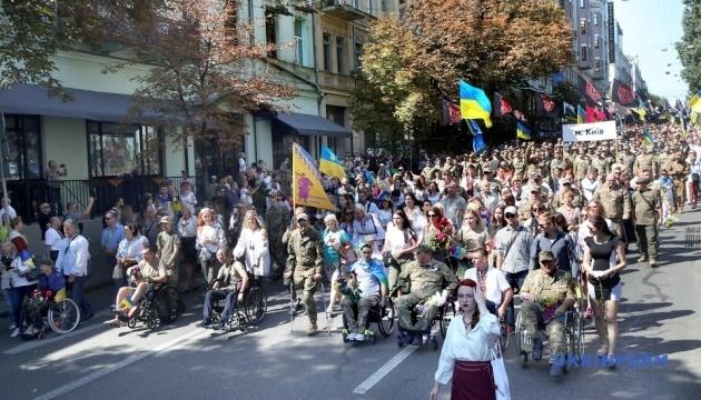 В центре Киева прошел Марш защитников Украины