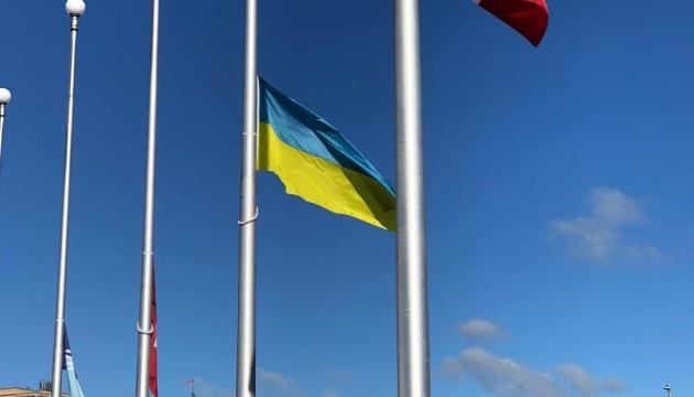Над мерією Оттави підняли прапор України