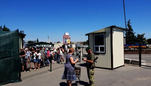 """На линии соприкосновения за неделю пограничники """"завернули"""" почти 300 человек"""