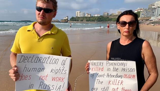 Родственники умерших в российских СИЗО вышли на пикет во время саммита G7 - СМИ
