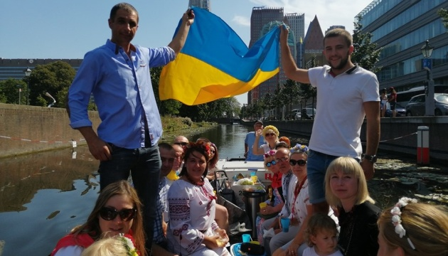 Українці Нідерландів відзначили День Незалежності