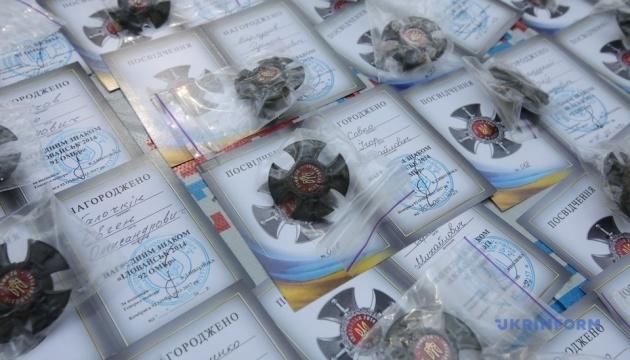 У Харкові вручили нагороди бійцям, які брали участь у боях за Іловайськ