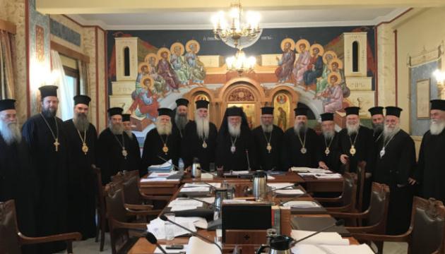 Грецька православна церква на засіданні Синоду розгляне визнання ПЦУ