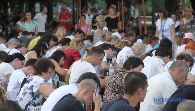 В Одесі оголосили переможців Четвертого масового диктанту з української