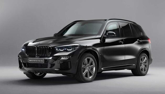 BMW показав кросовер, який зможе зупинити атаки дронів