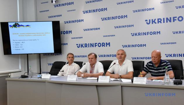 Ассоциация фермеров: «Защитим родную землю - построим европейскую Украину»