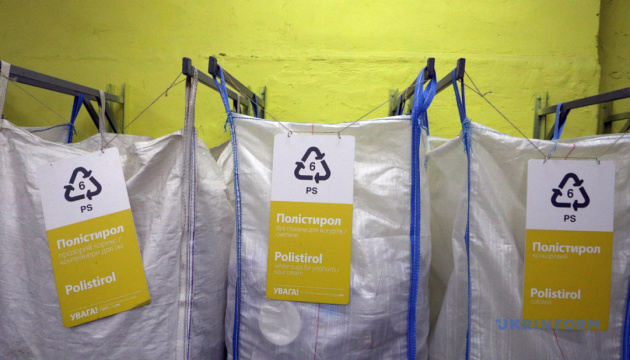 В українських готелях з жовтня запровадять обов'язкове сортування сміття